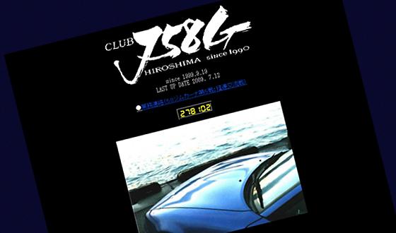 2009年 J58Gジムカーナ第5戦 特別企画『関西・広島親睦ジムカーナ』