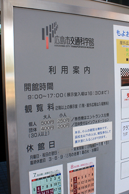 2009年 J58Gジムカーナ第5戦 『関西・広島親睦ジムカーナ』 -1日目-