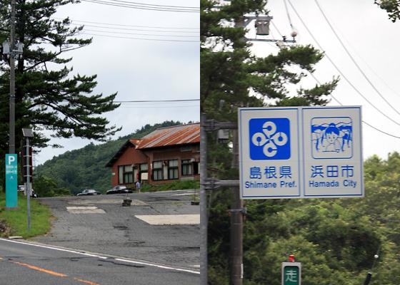 2009年 J58Gジムカーナ第5戦 『関西・広島親睦ジムカーナ』 -2日目-