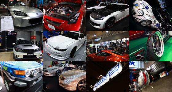 今年もチューニングカーの祭典が大阪にやってくる! - 大阪オートメッセ2011 -1
