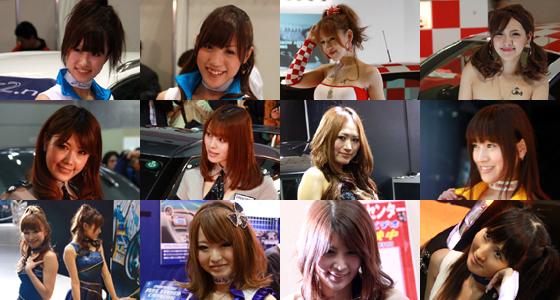 今年もチューニングカーの祭典が大阪にやってくる! - 大阪オートメッセ2011 -2