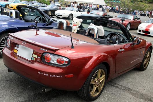 オアシスロードスターミーティングに参加してきた! - OASIS Roadster Meeting 2011 -15