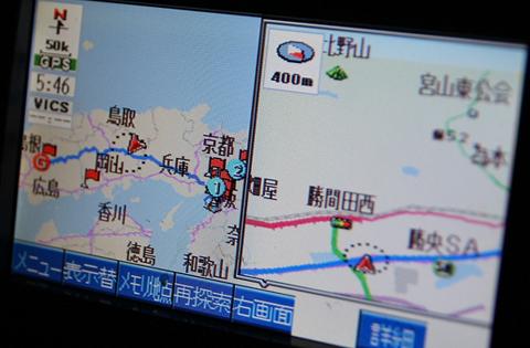 有終の美・RSガレージワタナベ/秋の大運動会2012 - Kawamoto